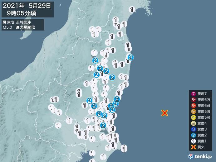 地震情報(2021年05月29日09時05分発生)
