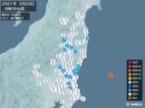 2021年05月29日09時05分頃発生した地震
