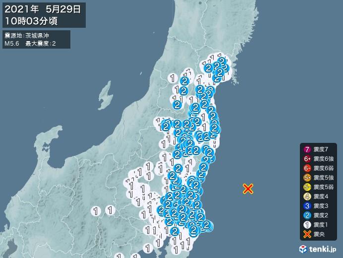 地震情報(2021年05月29日10時03分発生)