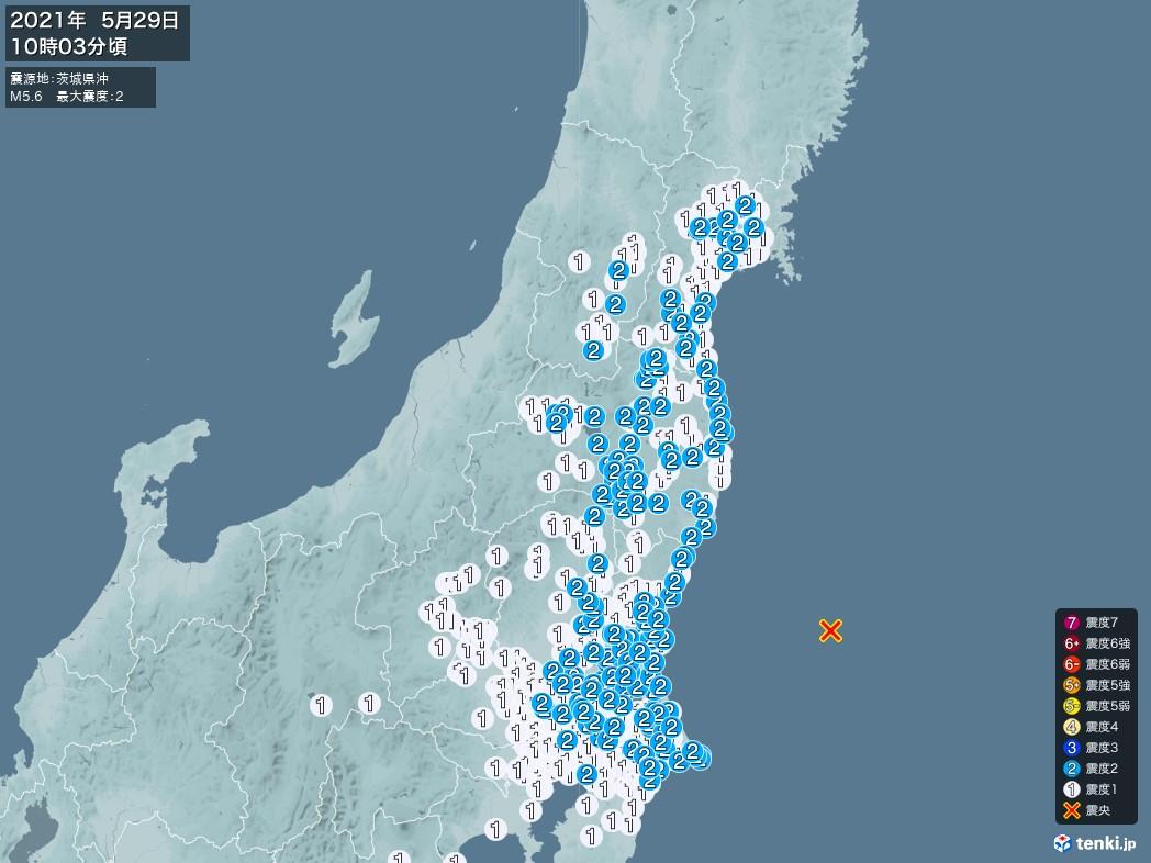 地震情報 2021年05月29日 10時03分頃発生 最大震度:2 震源地:茨城県沖(拡大画像)