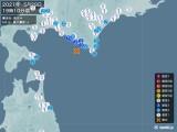 2021年05月29日19時10分頃発生した地震