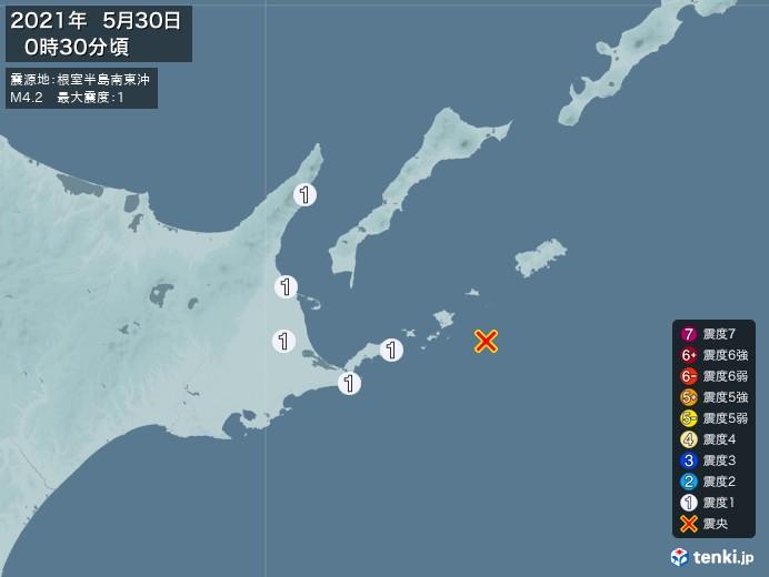 地震情報(2021年05月30日00時30分発生)