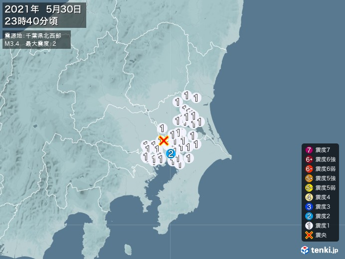 地震情報(2021年05月30日23時40分発生)