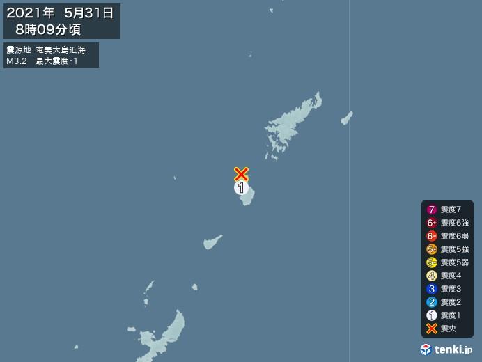 地震情報(2021年05月31日08時09分発生)