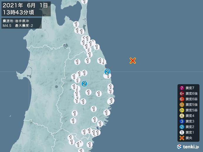 地震情報(2021年06月01日13時43分発生)