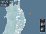 2021年06月01日13時43分頃発生した地震