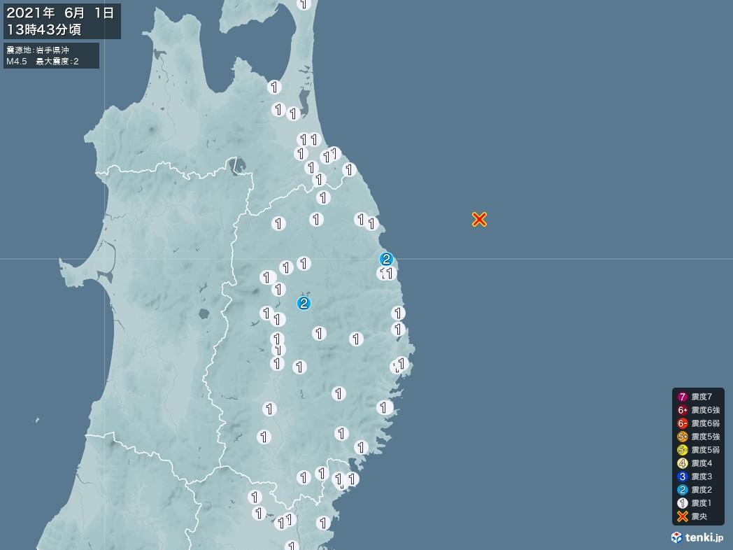 地震情報 2021年06月01日 13時43分頃発生 最大震度:2 震源地:岩手県沖(拡大画像)