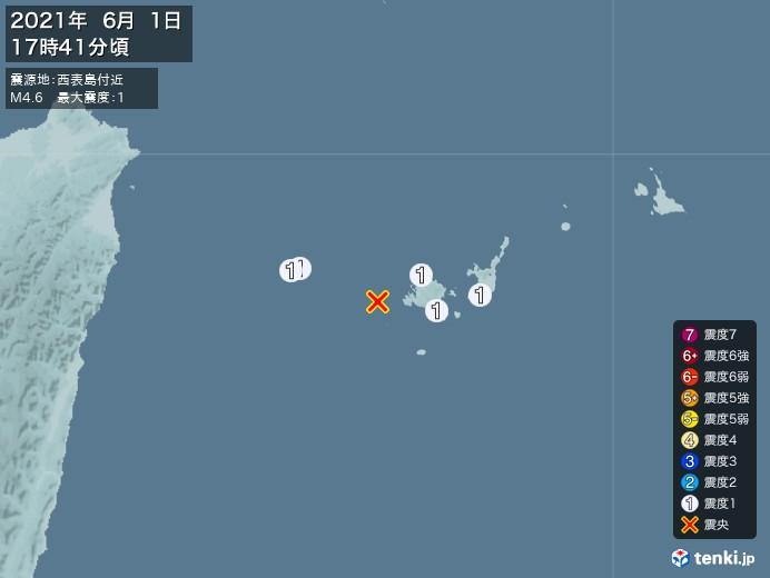 地震情報(2021年06月01日17時41分発生)