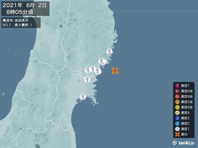 地震情報(2021年06月02日08時05分発生)