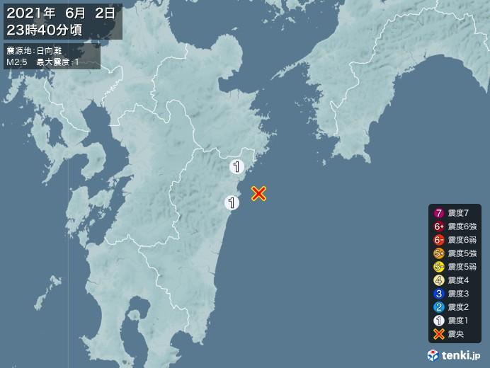 地震情報(2021年06月02日23時40分発生)