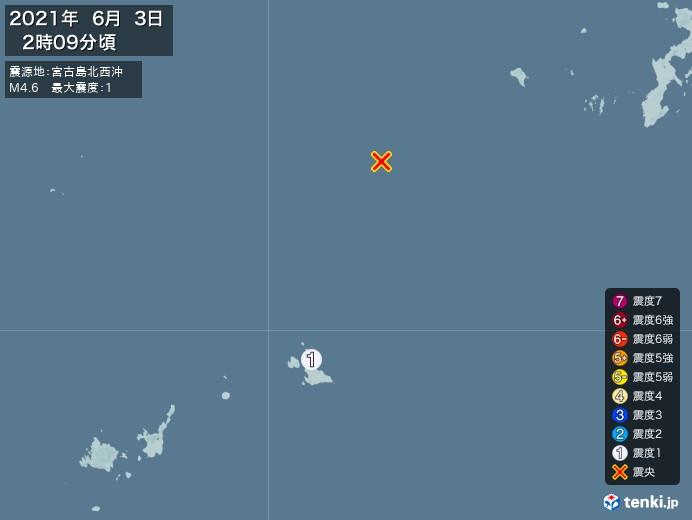 地震情報(2021年06月03日02時09分発生)