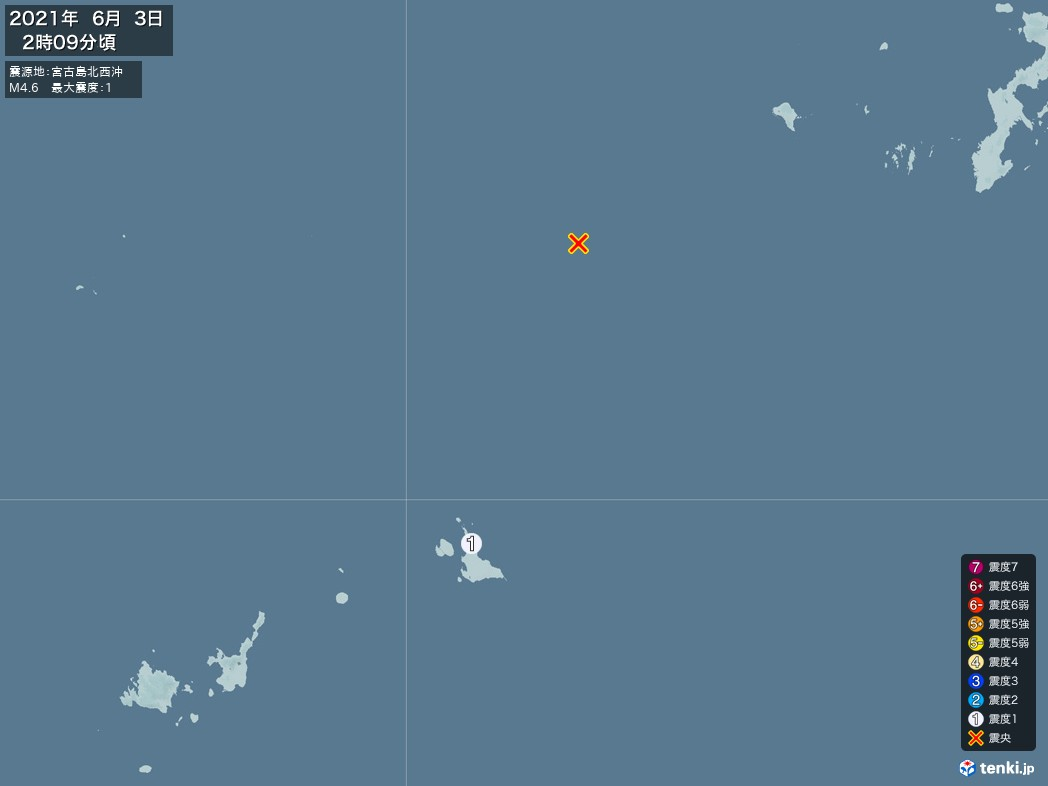 地震情報 2021年06月03日 02時09分頃発生 最大震度:1 震源地:宮古島北西沖(拡大画像)