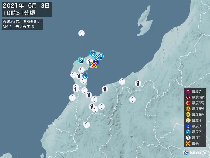 地震情報(2021年06月03日10時31分発生)