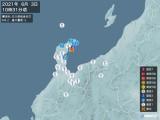 2021年06月03日10時31分頃発生した地震