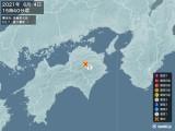 2021年06月04日15時40分頃発生した地震