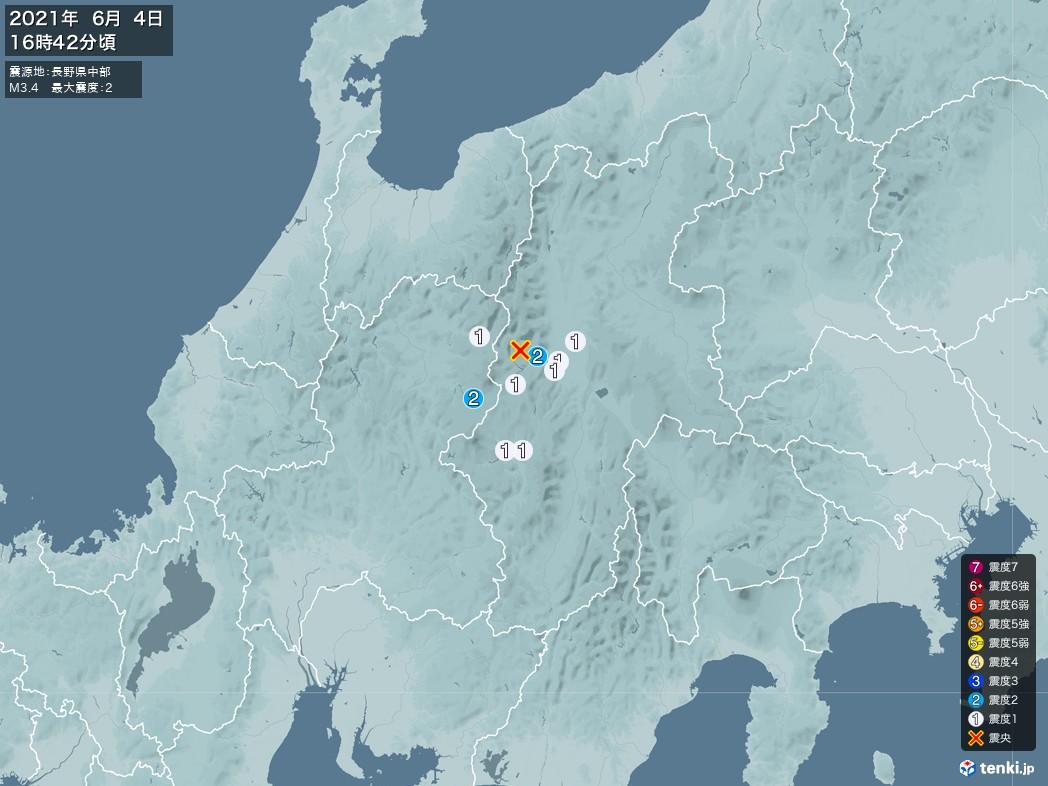 地震情報 2021年06月04日 16時42分頃発生 最大震度:2 震源地:長野県中部(拡大画像)