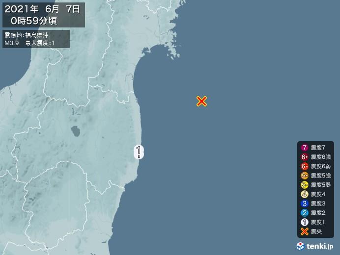 地震情報(2021年06月07日00時59分発生)