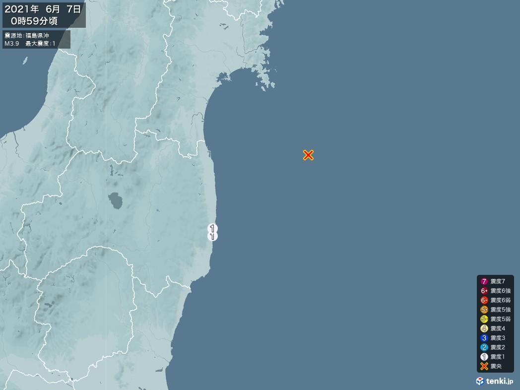 地震情報 2021年06月07日 00時59分頃発生 最大震度:1 震源地:福島県沖(拡大画像)