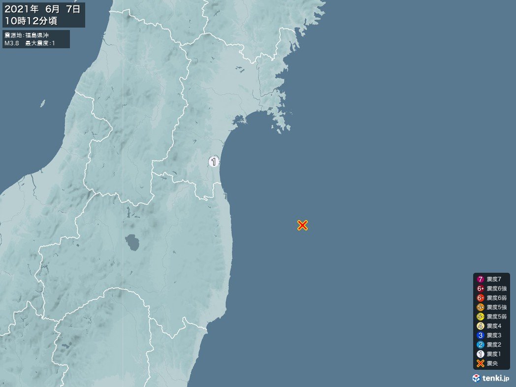 地震情報 2021年06月07日 10時12分頃発生 最大震度:1 震源地:福島県沖(拡大画像)
