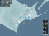 2021年06月07日11時11分頃発生した地震