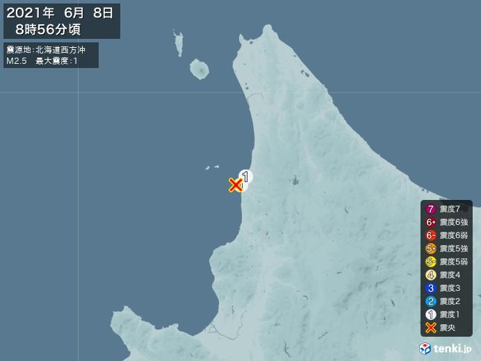 地震情報(2021年06月08日08時56分発生)