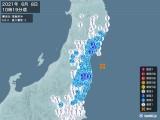 2021年06月08日10時19分頃発生した地震