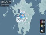 2021年06月08日17時00分頃発生した地震