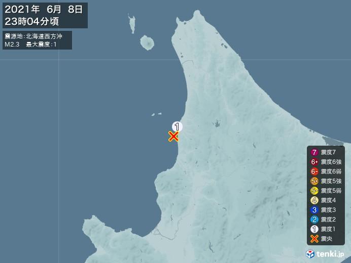 地震情報(2021年06月08日23時04分発生)