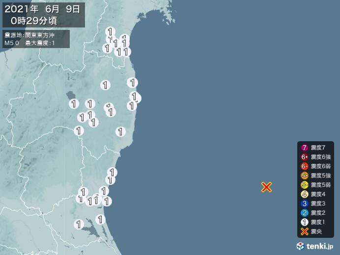 地震情報(2021年06月09日00時29分発生)