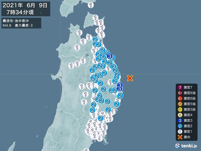 地震情報(2021年06月09日07時34分発生)