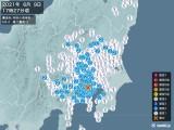 2021年06月09日17時27分頃発生した地震