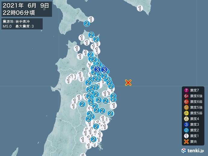 地震情報(2021年06月09日22時06分発生)
