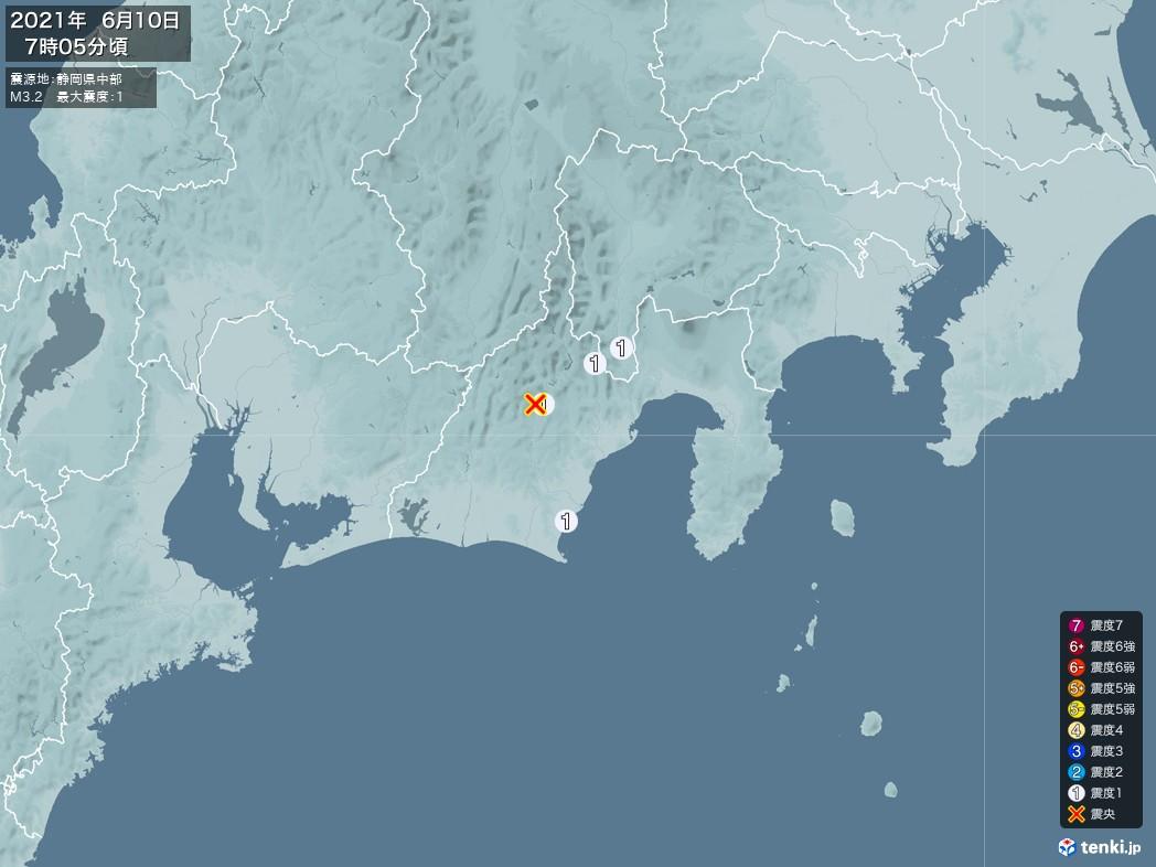 地震情報 2021年06月10日 07時05分頃発生 最大震度:1 震源地:静岡県中部(拡大画像)