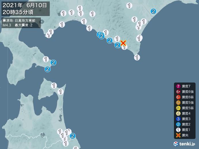 地震情報(2021年06月10日20時35分発生)