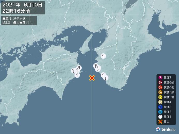 地震情報(2021年06月10日22時16分発生)