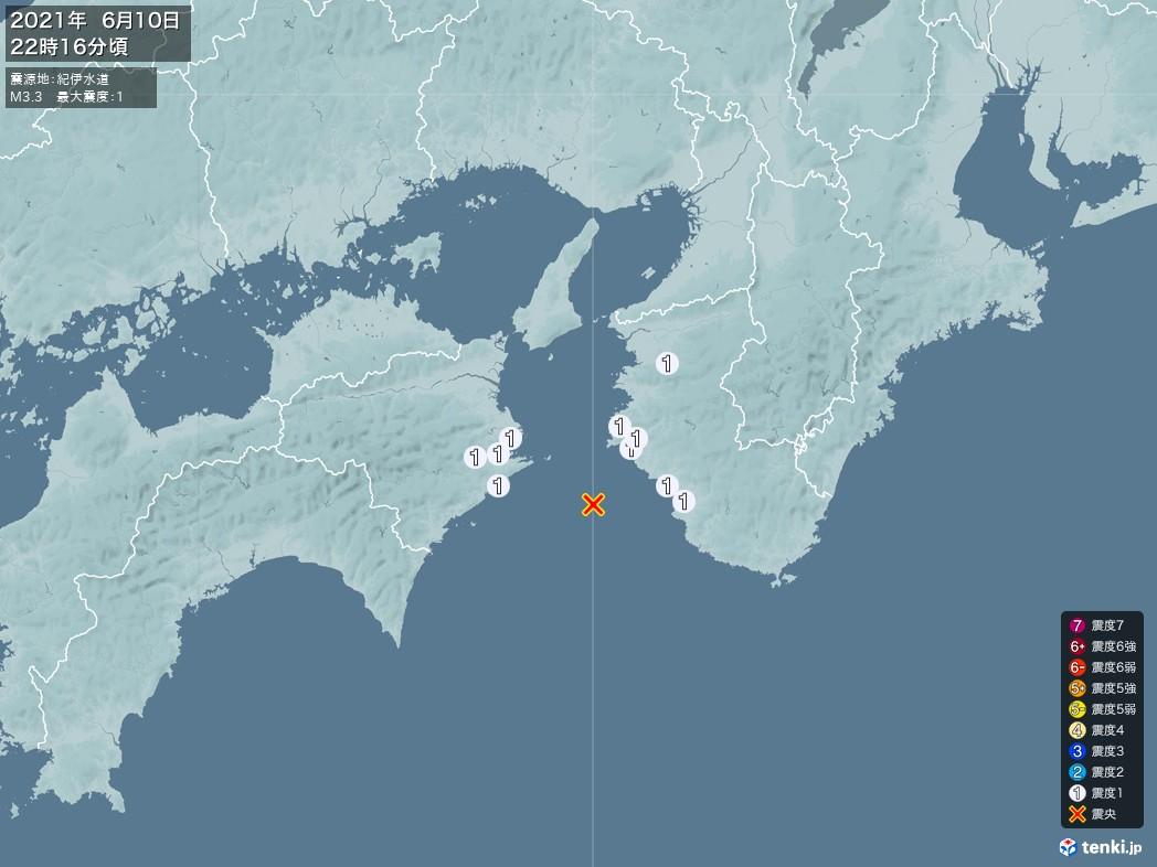 地震情報 2021年06月10日 22時16分頃発生 最大震度:1 震源地:紀伊水道(拡大画像)