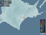2021年06月11日05時58分頃発生した地震