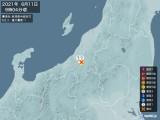 2021年06月11日09時04分頃発生した地震