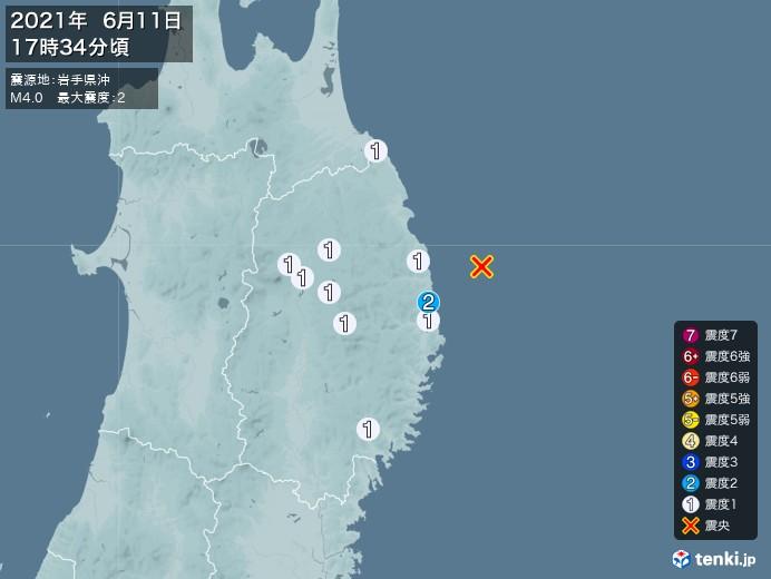 地震情報(2021年06月11日17時34分発生)