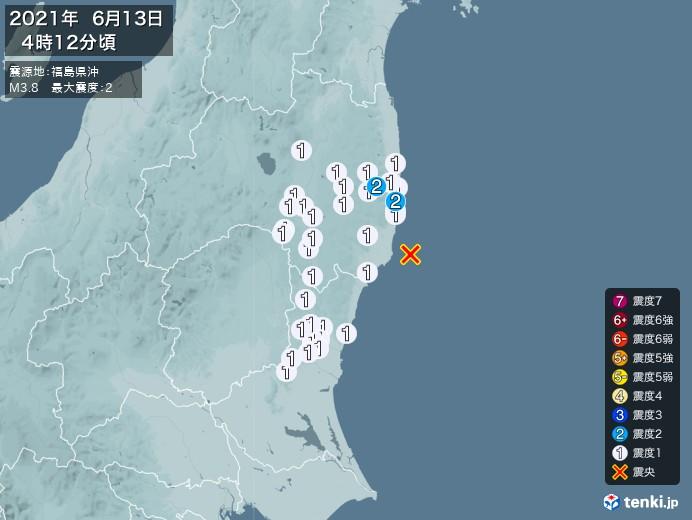 地震情報(2021年06月13日04時12分発生)