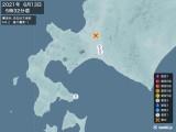 2021年06月13日05時32分頃発生した地震