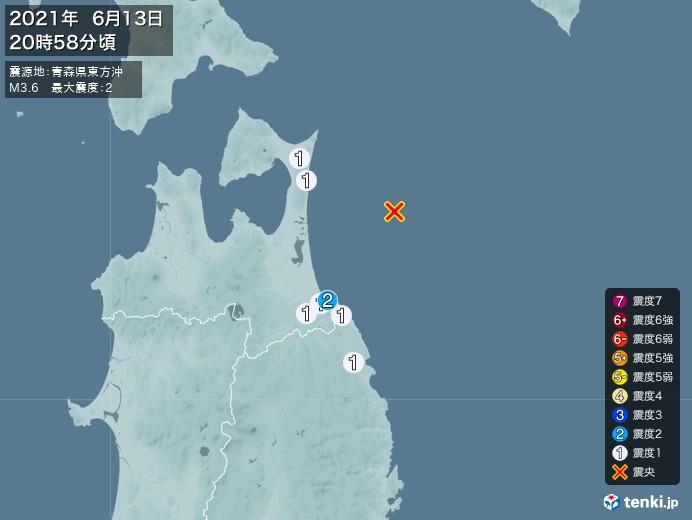 地震情報(2021年06月13日20時58分発生)