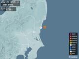 2021年06月14日03時13分頃発生した地震