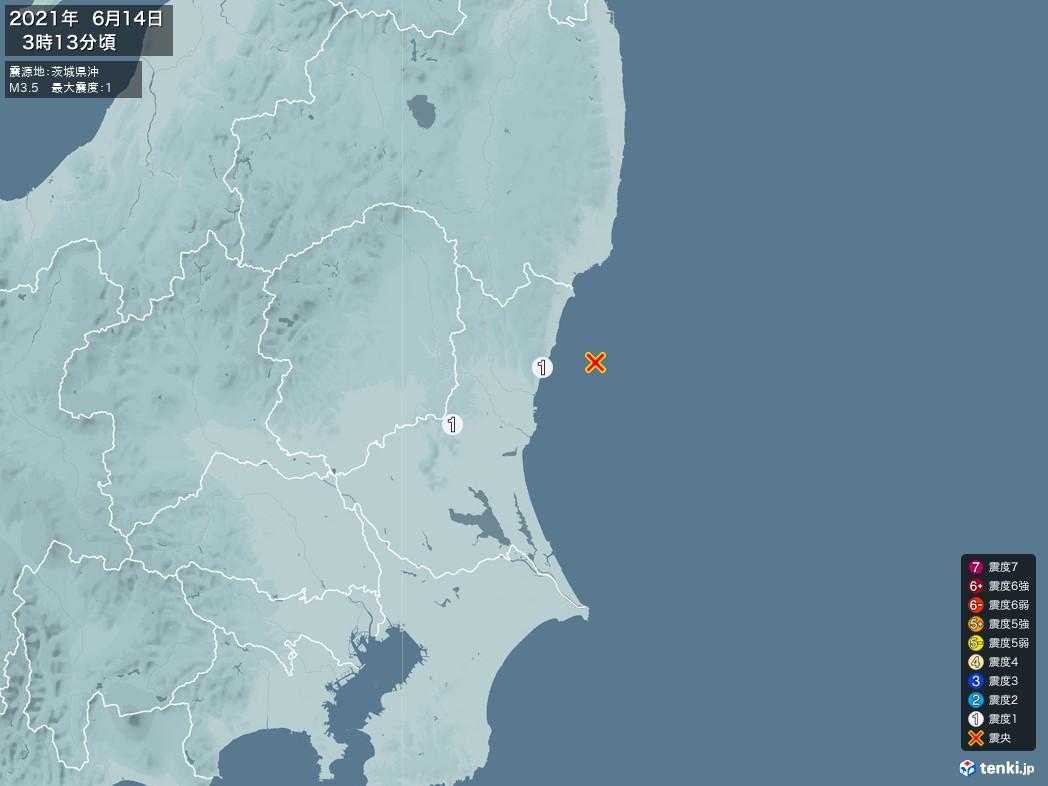 地震情報 2021年06月14日 03時13分頃発生 最大震度:1 震源地:茨城県沖(拡大画像)