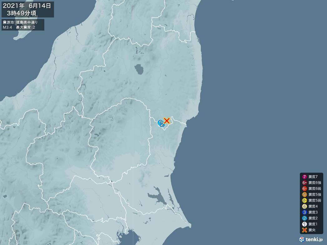 地震情報 2021年06月14日 03時49分頃発生 最大震度:2 震源地:福島県中通り(拡大画像)