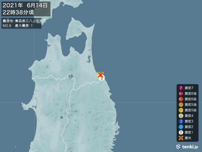 地震情報(2021年06月14日22時38分発生)