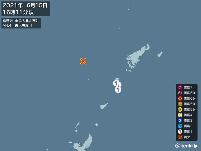 地震情報(2021年06月15日16時11分発生)