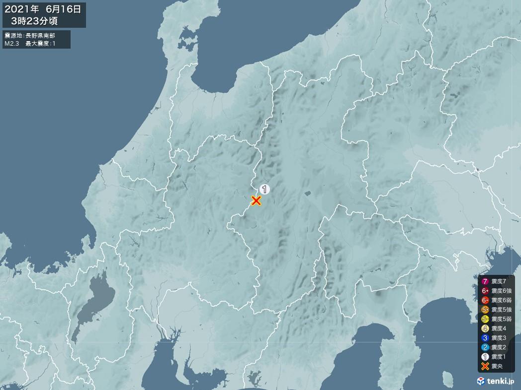 地震情報 2021年06月16日 03時23分頃発生 最大震度:1 震源地:長野県南部(拡大画像)