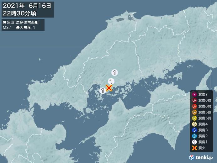 地震情報(2021年06月16日22時30分発生)