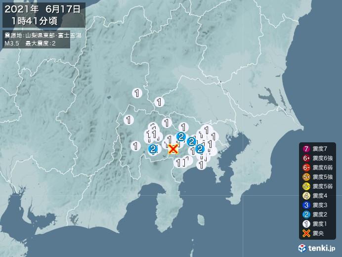 地震情報(2021年06月17日01時41分発生)